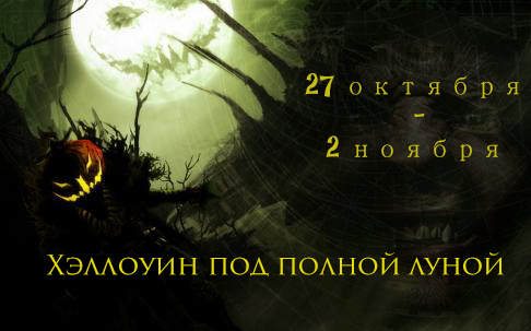 http://fenriharry.potterforum.ru/files/0011/4b/82/76197.jpg